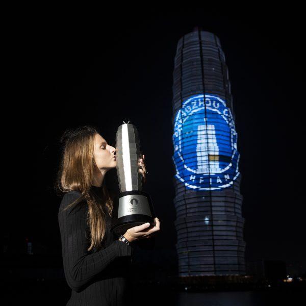 EVENTS Zhengzhou Open